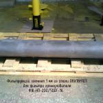 Фильтрущий элемент 1 мм для фильтра грязеуловителя