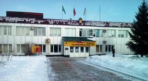"""НПЗ """"Роснефть-Комсомольский НПЗ"""""""